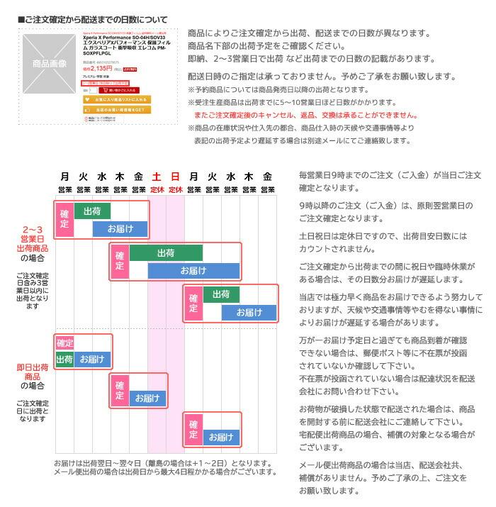 haisou-y-d-k23.jpg
