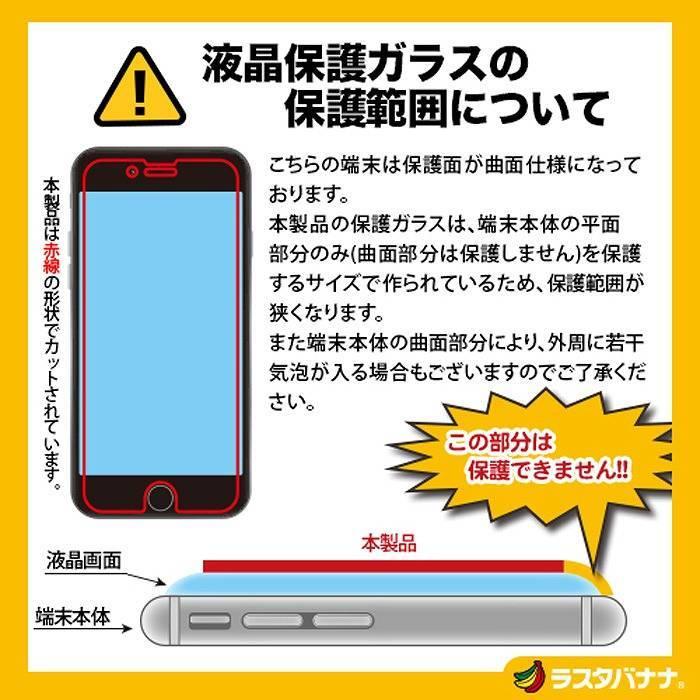 a37295aa09 iPhone8/7/6s/6 ガラスフィルム 液晶保護ガラスフィルム 平面保護 強化ガラス 0.2mm 高光沢 ゴリラガラス採用 アイフォン  液晶保護フィルム iPhone8 iPhone7 iPhone6s ...