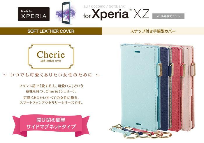 814599f31c ... Xperia XZ SO-01J/SOV34/SoftBank Xperia XZ エクスペリアXZ ケース/カバー ...