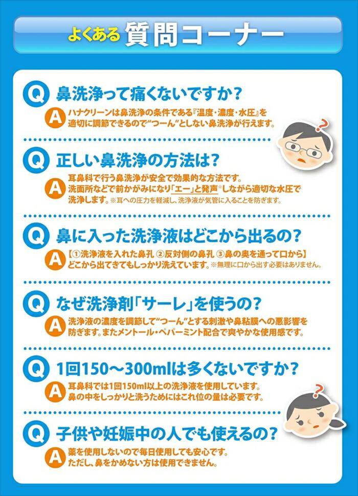 496755e862 送料無料(沖縄・離島除く) 宅配便出荷 サーレS(ハナクリーンS用洗浄剤) 1.5g×50包(50回分) 東京鼻科学研究所 TBKサーレS