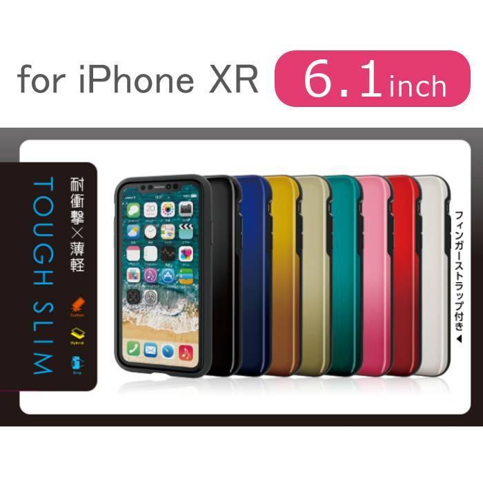 58df36a3f0 iPhone XR 6.1インチ 用 ケース カバー TOUGH SLIM2 アイフォン テンアール エレコム PM-A18CTS2