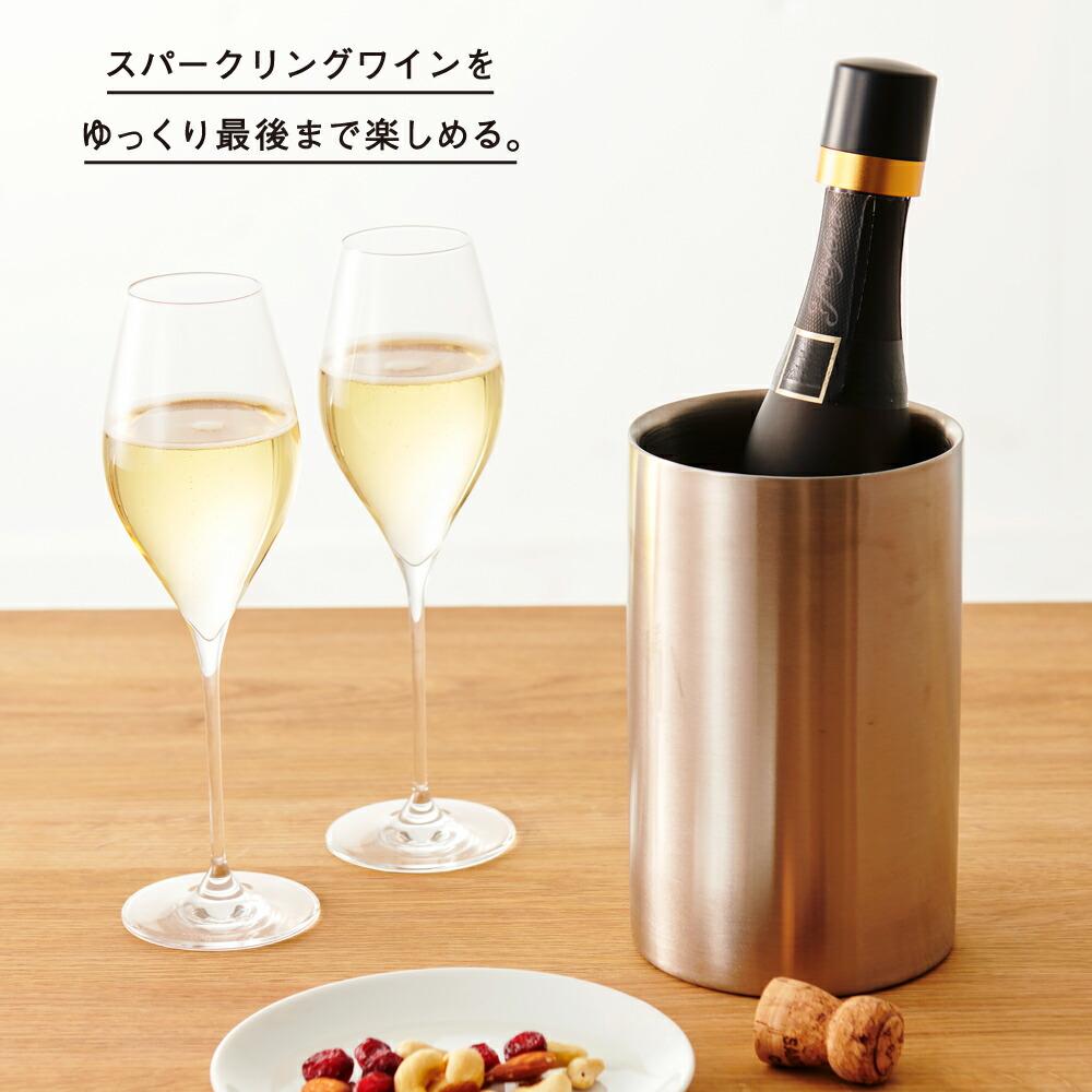 スパークリング ワイン ボトル キープ キャップ 炭酸 アオゾラ