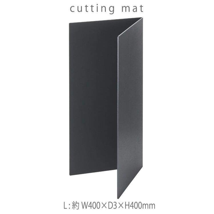 カッティングマット まな板 折りたたみ 自立 コンパクト アッシュタグ 便利 アッシュコンセプト