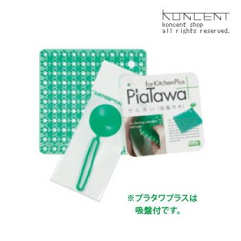 tidy プラタワ・フォーキッチン・プラス