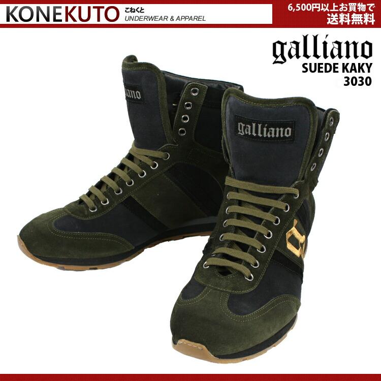 John Gallaino|ジョンガリアーノ|John Galliano|シャツ