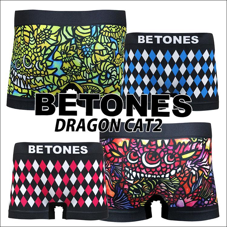 BETONES ビトーンズ ボクサーパンツ