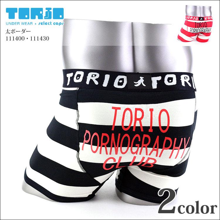 トリオ TORIO ボクサーパンツ