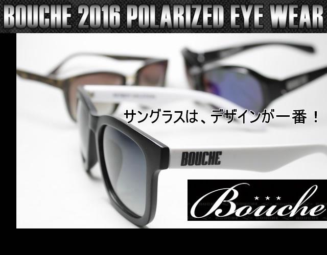 BOUCHE