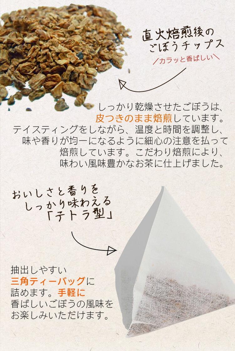 テトラ型ティーバッグ 三角型 風味豊か お茶