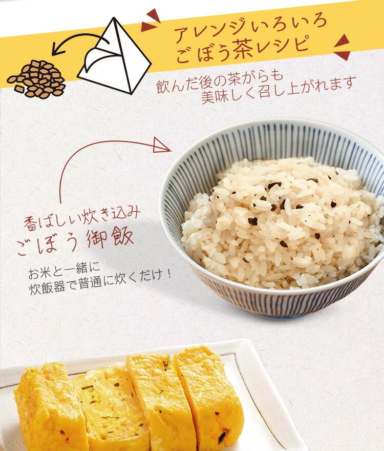 岡山 お茶工場 素材本来の味わい 衛生管理 焙煎技術