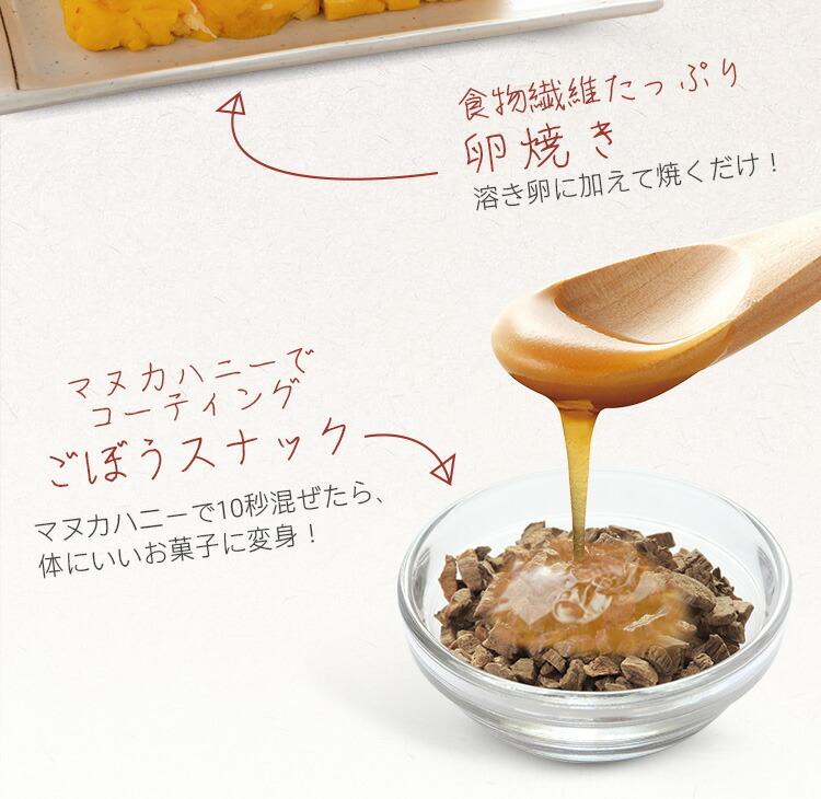 アレンジレシピ 炊き込みごはん 卵焼き 美味しい