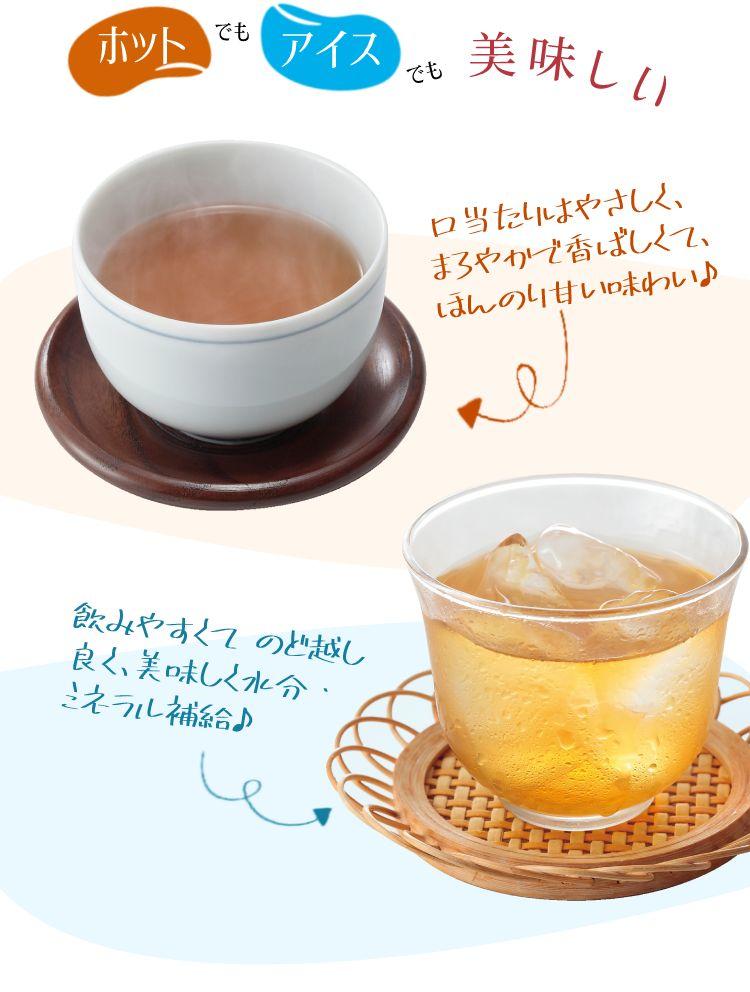 なたまめ茶 ホット アイス