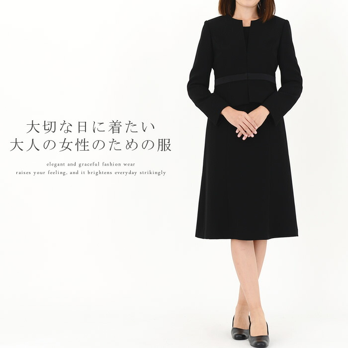 桂由美 喪服・礼服 ブラックフォーマル
