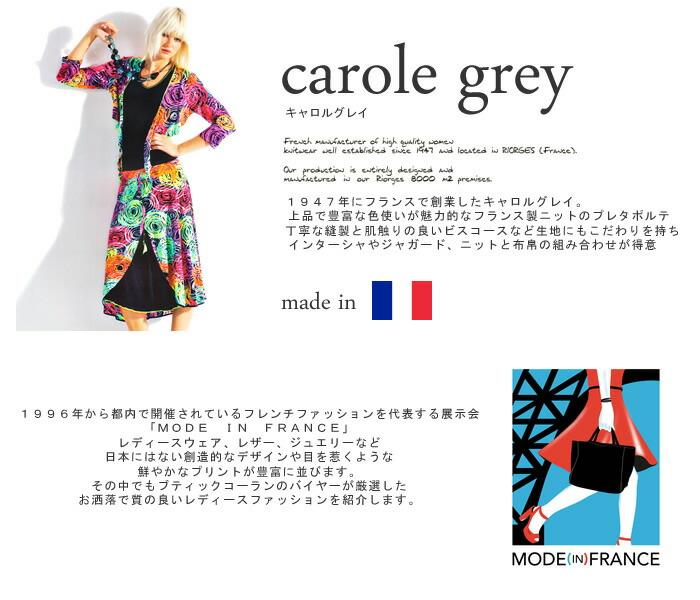 Carole grey