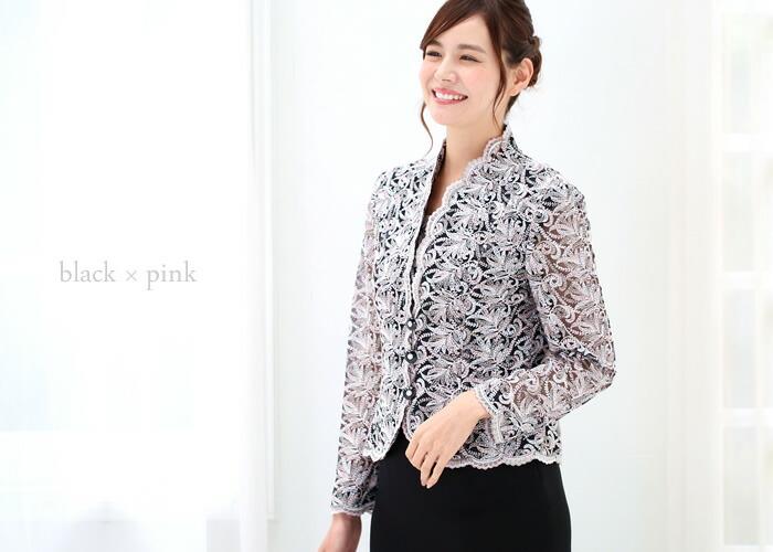 ブラック×ピンク 洋装