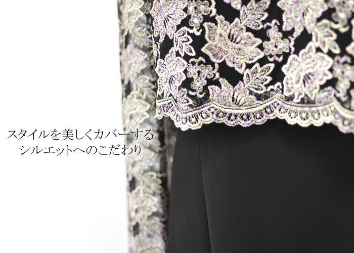 結婚式の母親の服装