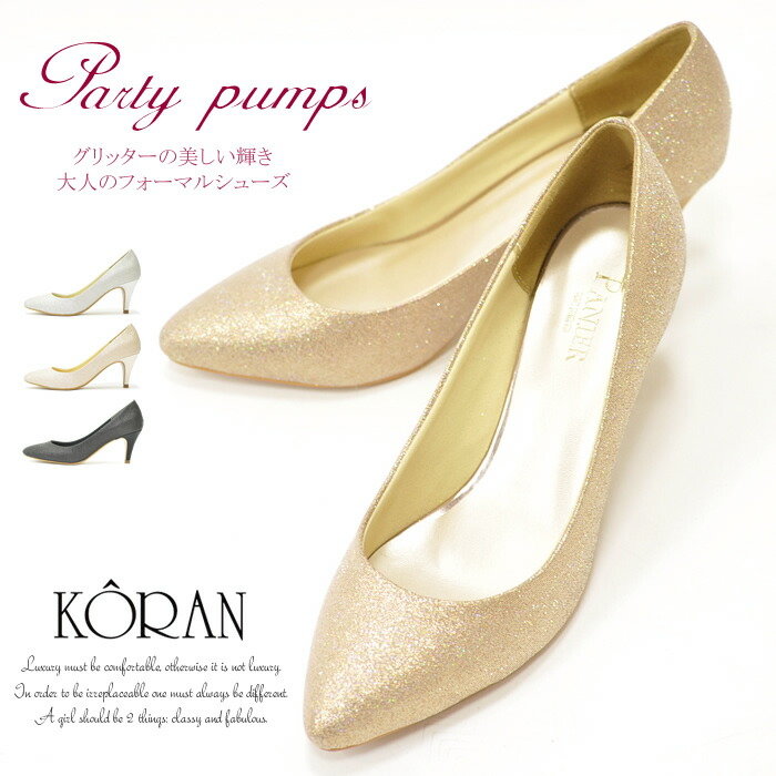 64bb5748b4308 結婚式 靴 パンプス ...