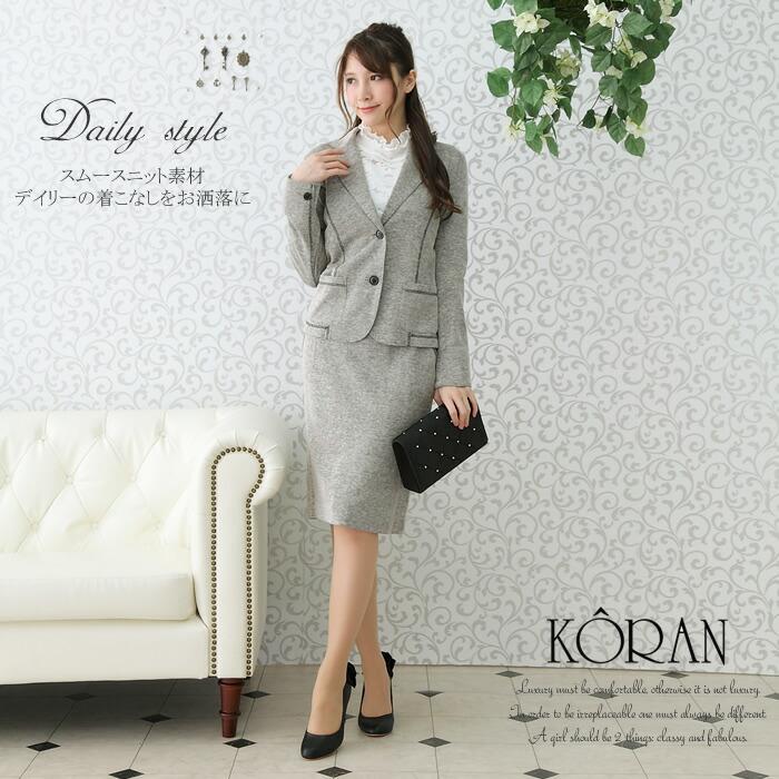 女性 仕事 通勤 ミセスファッション 40代 50代. ビジネス ミセスキャリア 服
