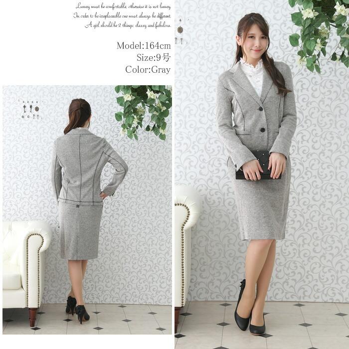 ビジネス向けのアクティブに動きやすいスカートスーツ【送料無料】