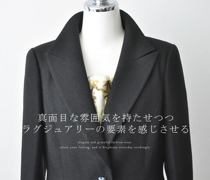 高級スーツ レディース