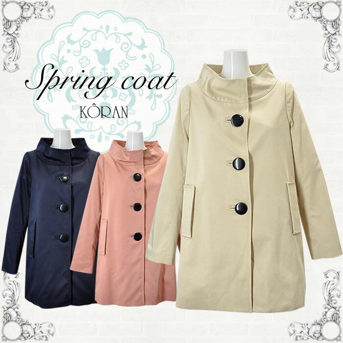 1793d814a boutique koran: Cute trench coat spring coats Spring coat women ...