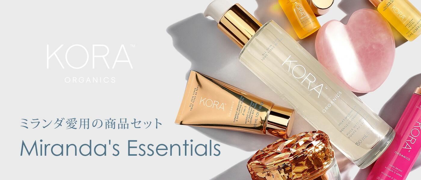 Miranda's Essentials