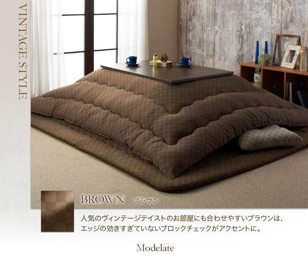 plaid kotatsu futon cover  215 x 295 cm    kotatsu kotatsu futon kotatsu futon cover  forter cover only modern fashion cute nice stylish cotton koreda   rakuten global market  plaid kotatsu futon cover  215 x      rh   global rakuten