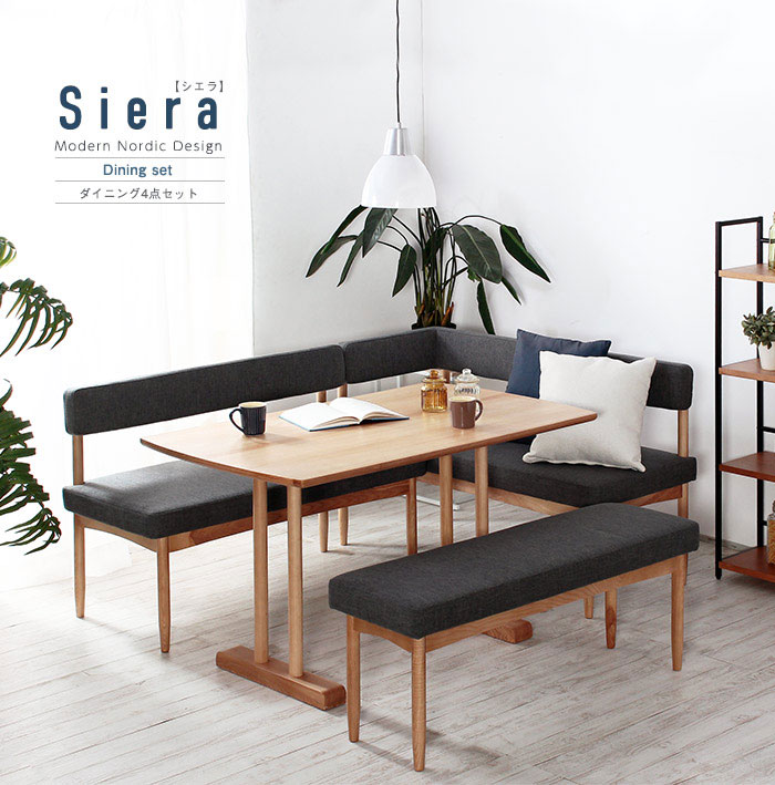Sensational Dining Four Points Set The Sofa One Elbow Sofa Bench Which There Is No Table Elbow In Dining Table Table Table Dining Table Table Cafe Table Gmtry Best Dining Table And Chair Ideas Images Gmtryco