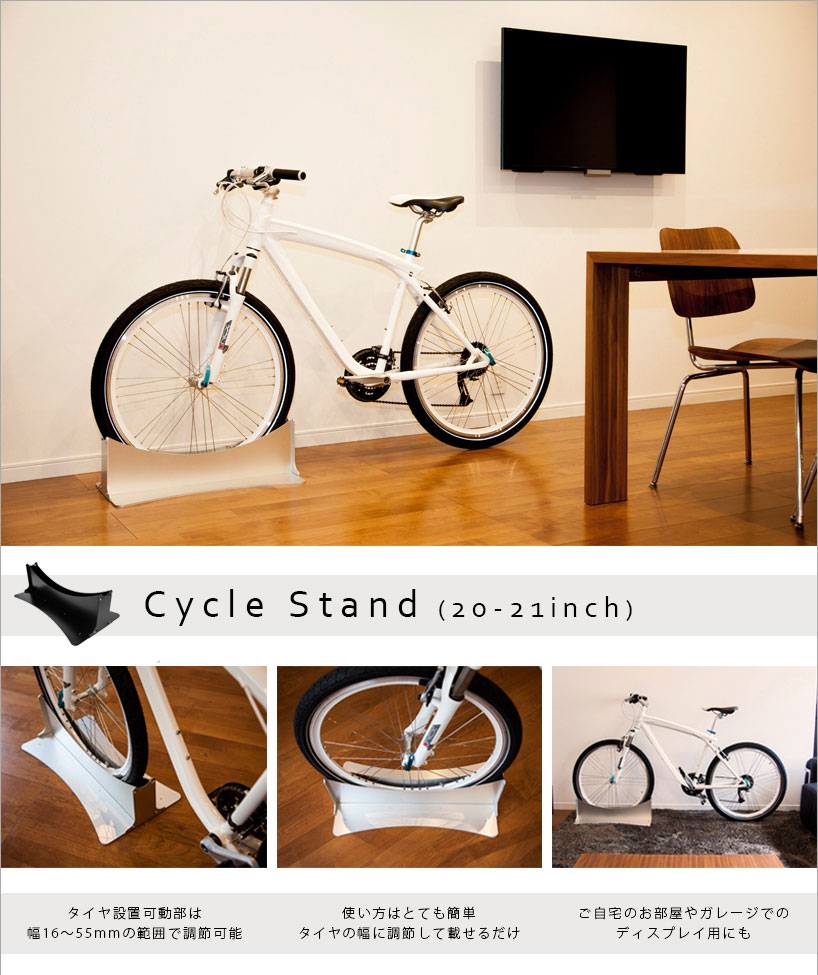 Indoor Bike Storage Koreda Rakuten Global Market Aluminium Cycle Stand Bike Storage