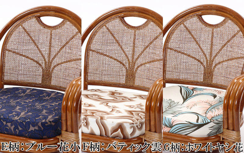 kinds of furniture name am available from eight kinds of abundant cloth patterns freely the for cushion has by bright persiennes type koreda rotary legless chair wide low type furniture rattan