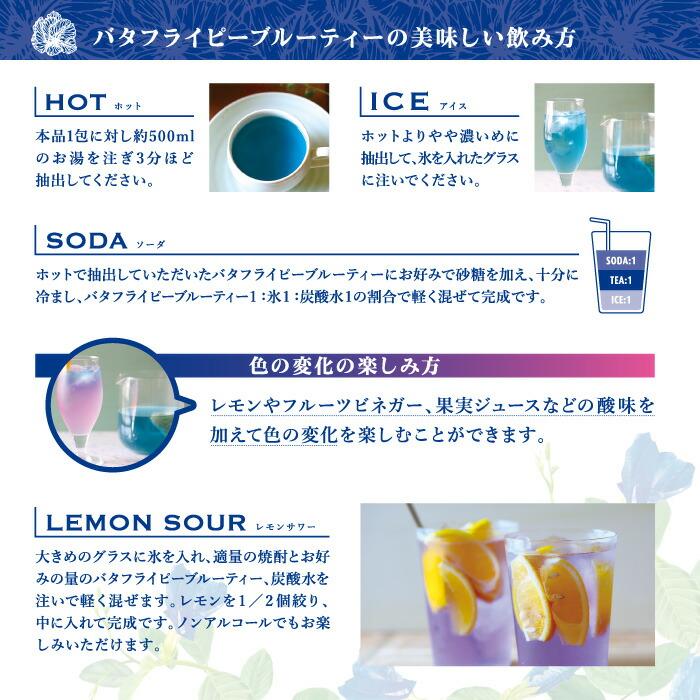 本品1包に対し、約500mlのお湯を注ぎ3分ほど抽出してください。