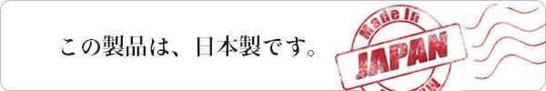 日本製,腰痛,骨盤矯正,産後,矯正ベルト