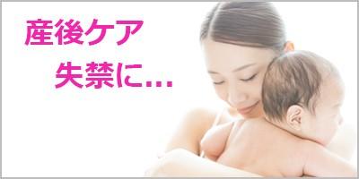 コシラック骨盤矯正ベルト,産後ケア
