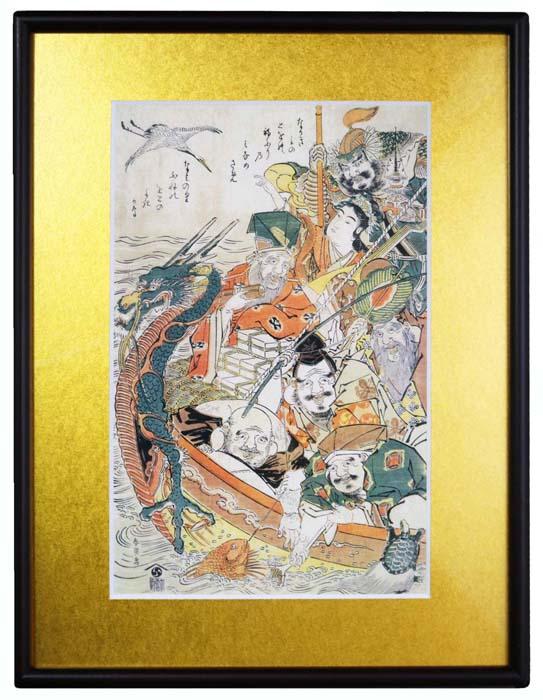 七福神 宝船(北斎)