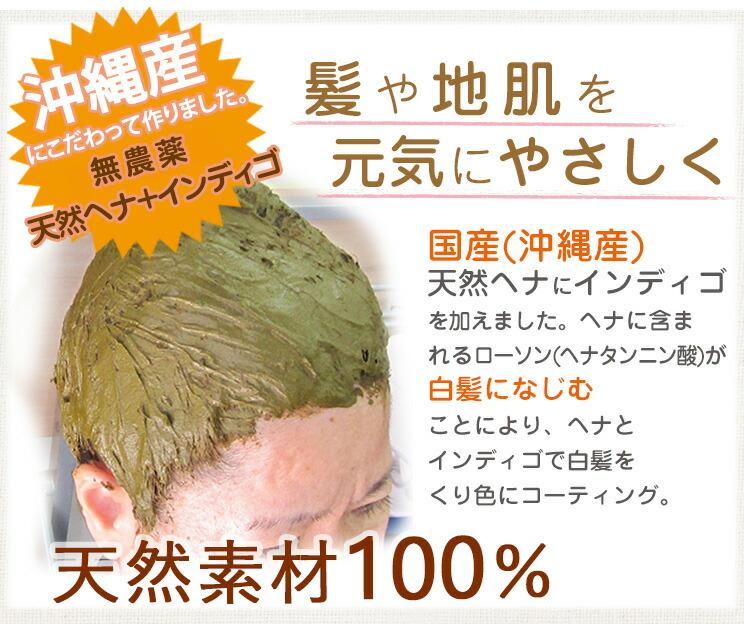 髪の毛や頭皮に優しい自然派トリートメント