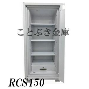 rcs150