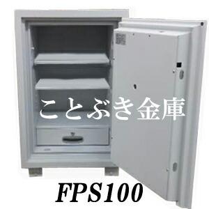 fps100