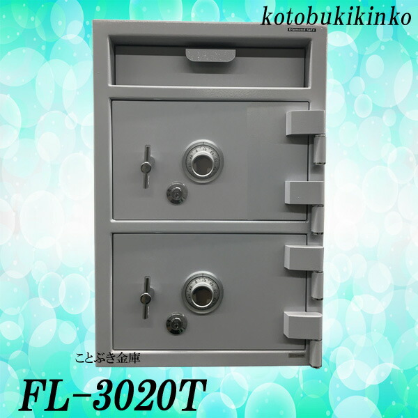 fl3020t