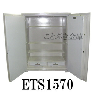 eTS1570