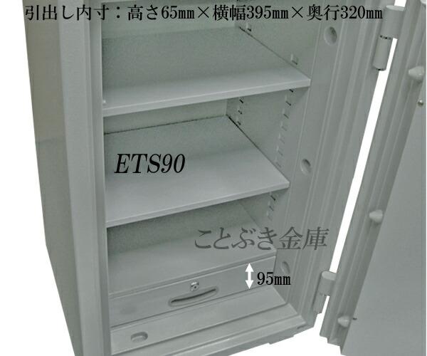 eTS90