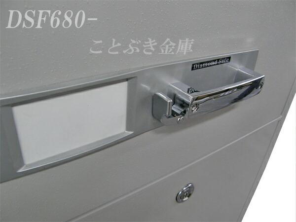 dsf680-3k