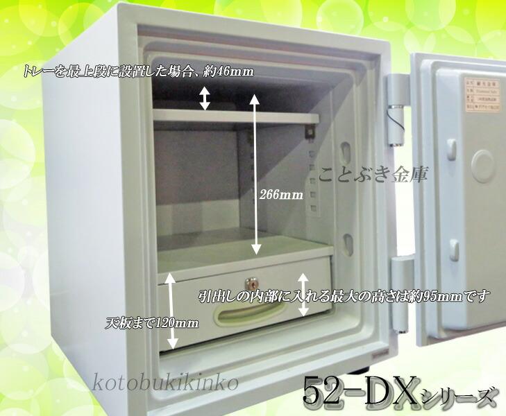 d52-dx
