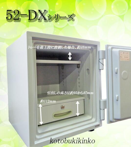 mek52-dx