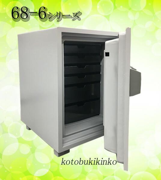 mek68-6