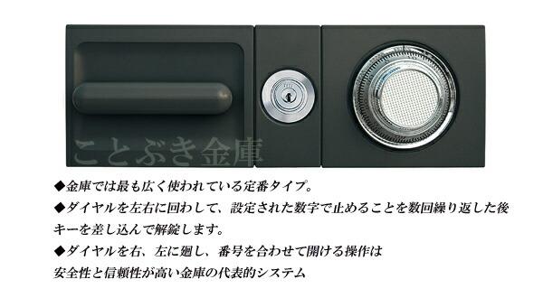 NCS-20
