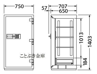 csg-94er