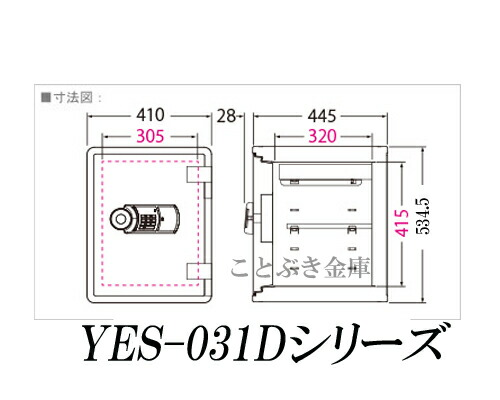 YES-031DRD