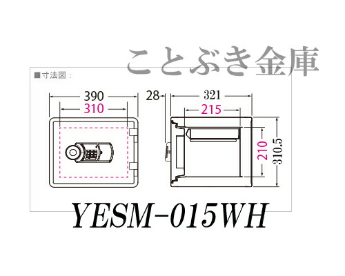 YESM-015WH
