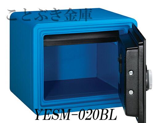 YESM-020BL