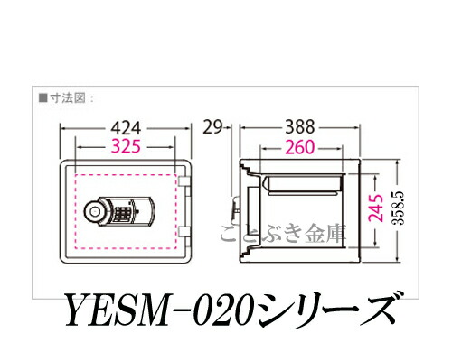 YESM-020BL